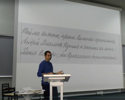 ВХакасии представили монографию ородословной В.Путина